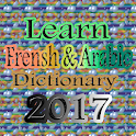 Dictionary Frensh and Arabic icon