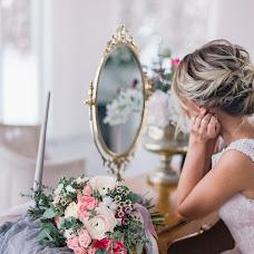 Wedding photographer Veronika Shashkova (vazhnina). Photo of 06.03.2018