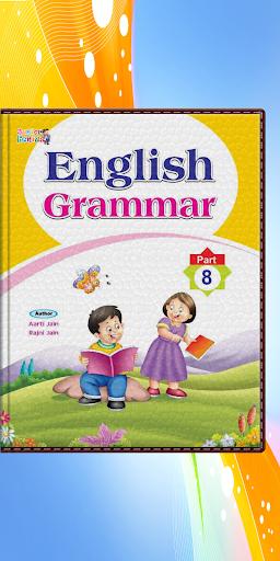 Download Junior Genius English Grammar - 8 2.0 1