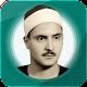 Mohamad Siddiq Al-Minshawi Full Offline Quran MP3 Download on Windows