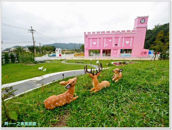 A.maze Jiaoxi 兔子迷宮~礁溪浴場