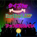 クイズfor Hey!Say!JUMPファンのファン度検定! icon