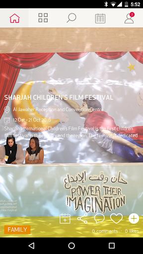 Sharjah Events 9 screenshots 1