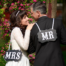 Wedding photographer Samanta Kroman (Samantha). Photo of 22.01.2016