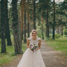 Wedding photographer Dmitriy Ryzhkov (dmitriyrizhkov). Photo of 13.09.2017