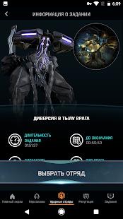 Mass Effect: Andromeda APEX HQ Screenshot