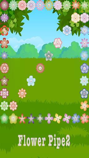 Flower Pipe2  captures d'écran 2
