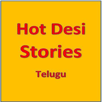 Telugu Hot Stories Telugu Poster