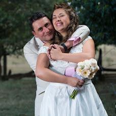 Wedding photographer Cesar Vega Arce (photoeventos). Photo of 01.04.2016