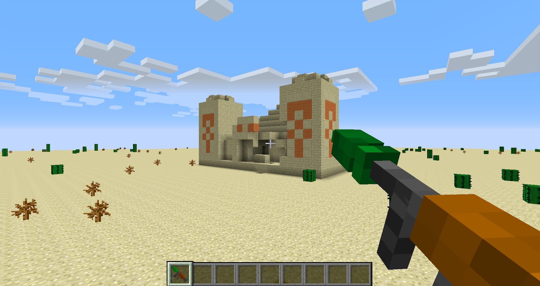 Скачать Cephrus Solar Apocalypse для Minecraft 1.6.4