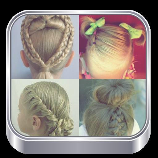 可爱的女孩发型 遊戲 App LOGO-APP開箱王