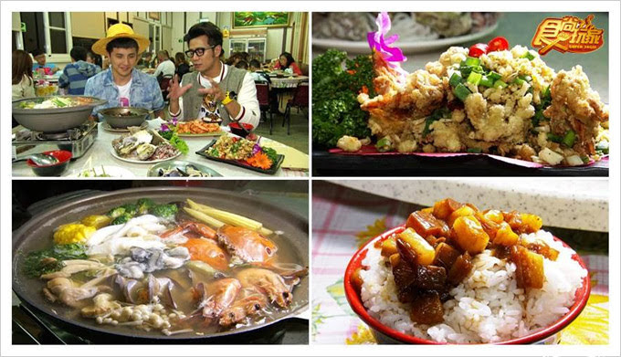 食尚玩家小琉球美食東港大鵬灣珍珍海鮮