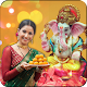 Download Ganesh Chaturthi Photo Frames - shree bal ganesh For PC Windows and Mac 1.0
