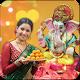Download Ganesh Chaturthi Photo Frames - shree bal ganesh For PC Windows and Mac