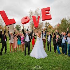Wedding photographer Polina Singircova (Singirtsova). Photo of 22.01.2014
