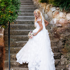 Bryllupsfotograf Aleksandra Aksenteva (SaHaRoZa). Foto fra 07.12.2016