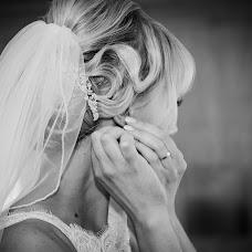 Hochzeitsfotograf Lars Müller (larsmller). Foto vom 16.10.2015