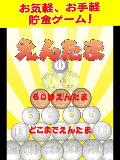 YenTama 1.0 Windows u7528 5