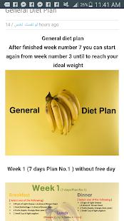Diet Plan - náhled