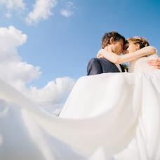 Wedding photographer Mariya Ilina (maryilyina). Photo of 04.09.2016