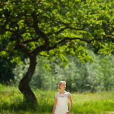 Wedding photographer Konstantin Veko (Veko). Photo of 17.07.2016