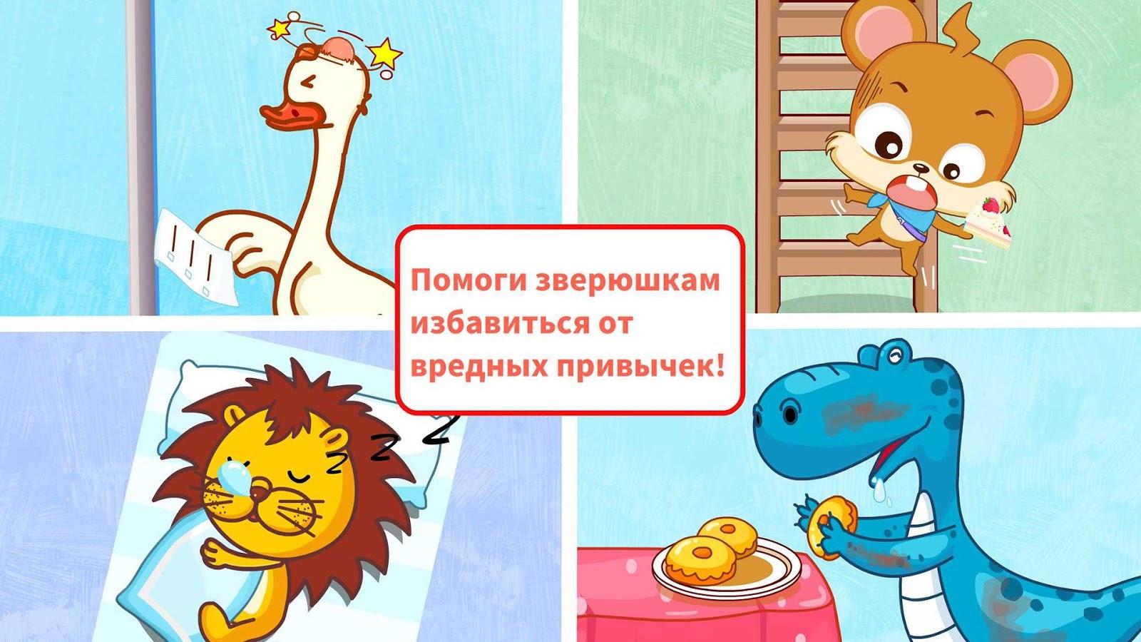 Детская поликлиника магнитогорская улица