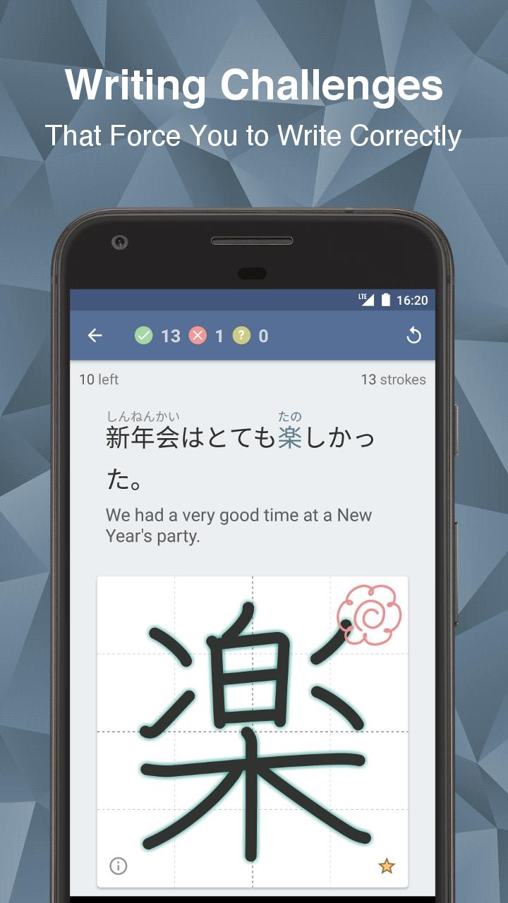 Japanese Kanji Study - 漢字学習 Screenshot 1