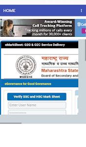 Download SSC HSC MARKSHEET APK latest version 6 1 for