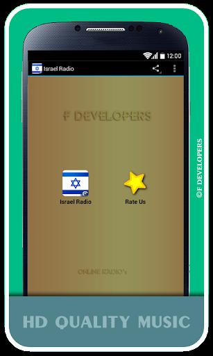 音樂必備APP下載|Israel Radio - Live Radios 好玩app不花錢|綠色工廠好玩App