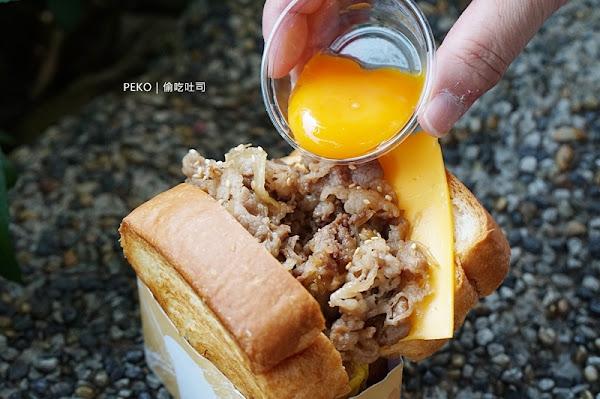 OnlyToast偷吃吐司|南機場早餐推薦、韓國吐司盒|2020偷吃吐司菜單