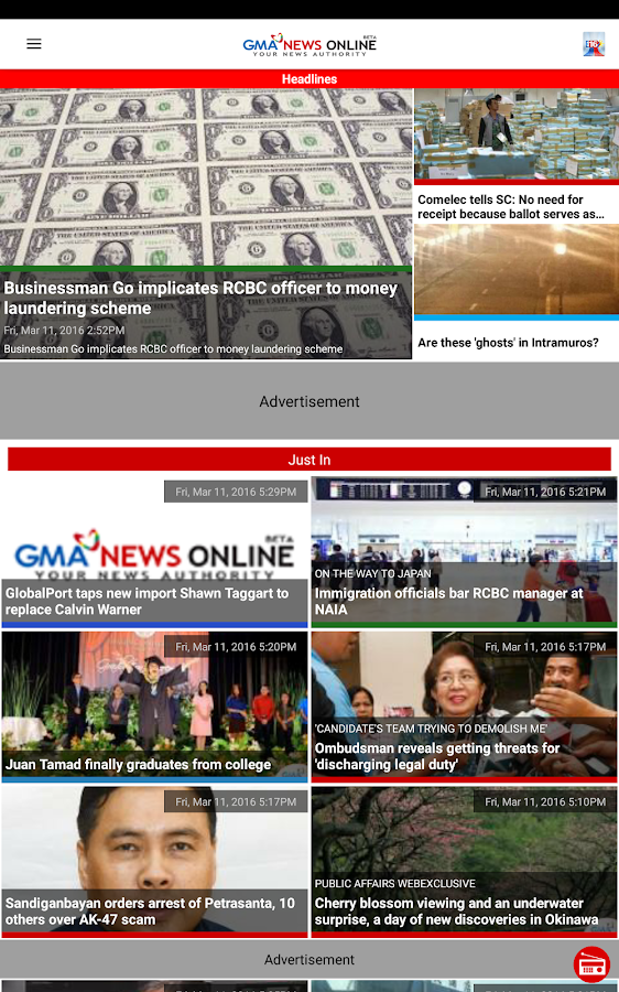 GMA News- screenshot