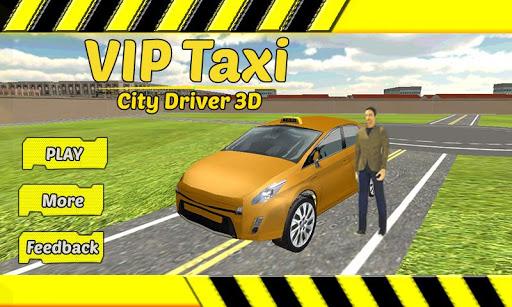 VIP出租车司机城市三维SIM卡