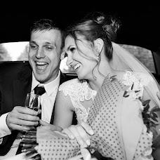 Fotógrafo de casamento Ilya Kulpin (illyschka). Foto de 31.10.2017