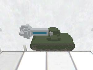メーサー戦車
