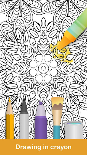 100+ Mandala coloring pages  screenshots 3