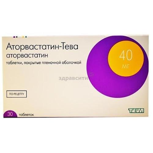 Аторвастатин-тева таб. п.п.о. 40мг n30