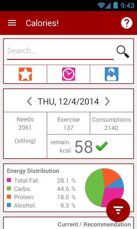 Calories! calorie counter- screenshot
