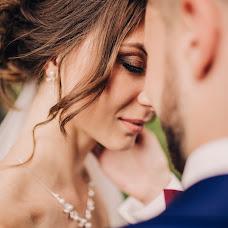 Wedding photographer Ivan Tulyakov (DreamPhoto). Photo of 21.09.2016