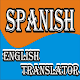 Spanish English Translator for PC-Windows 7,8,10 and Mac
