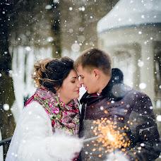 Wedding photographer Kristina Prokhorova (kristi71). Photo of 14.03.2018