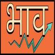 Bhaav