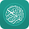 Al Quran Indonesia icon