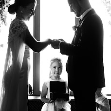 Düğün fotoğrafçısı Pavel Golubnichiy (PGphoto). 16.07.2019 fotoları
