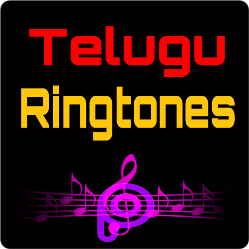 god ringtones telugu download