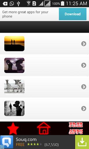 玩生活App|صورمعبرة عن الفراق免費|APP試玩