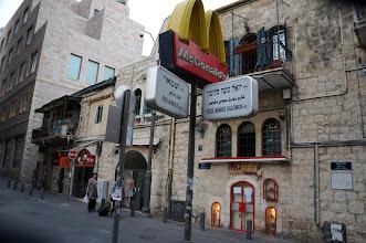 Photo: Gil Zohar's neighborhood ( home balcony uppper left)