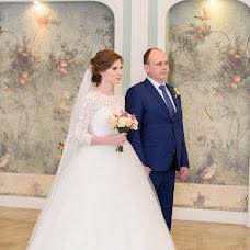 Wedding photographer Aleksey Shemetev (megasvadba). Photo of 04.07.2017