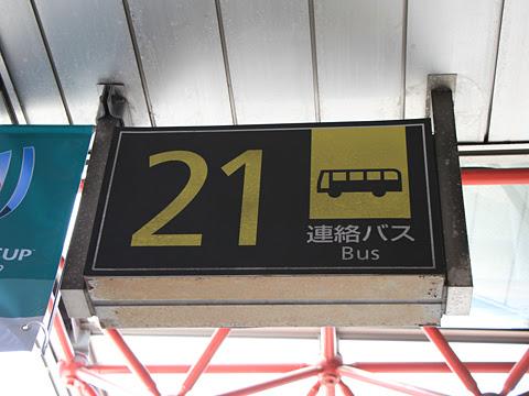網走バス「千歳オホーツクエクスプレス」 新千歳空港のりば_03