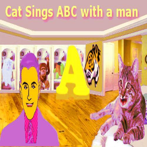 猫は ABCを歌います
