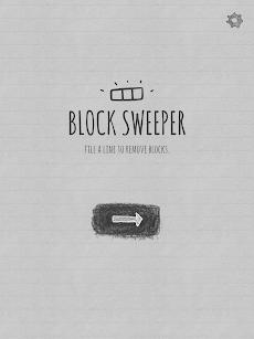 ブロックスイーパー : 9ブロックパズルのおすすめ画像4